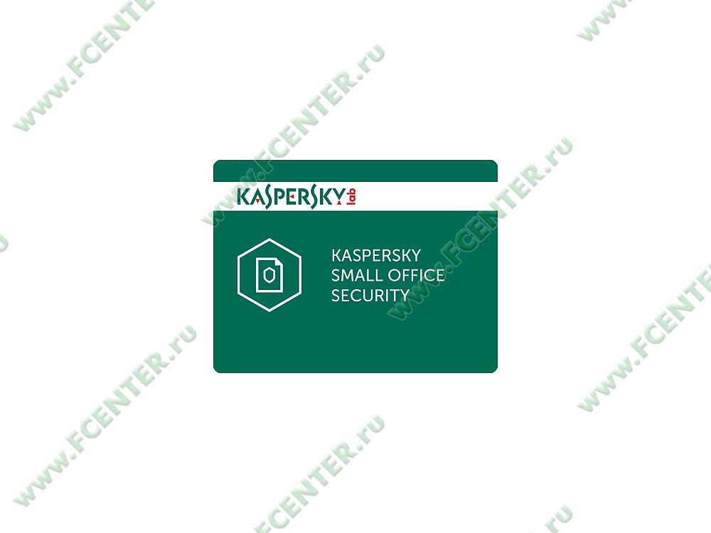 kaspersky small office security купить