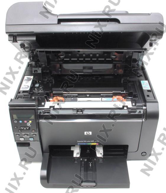 "hp COLOR LaserJet Pro 100 MFP M175a CE865A (A4, 16 стр/мин, 128Mb, LCD, цв. лаз.МФУ, USB2.0, ADF) - купить в Орле - ""Багира"" г."