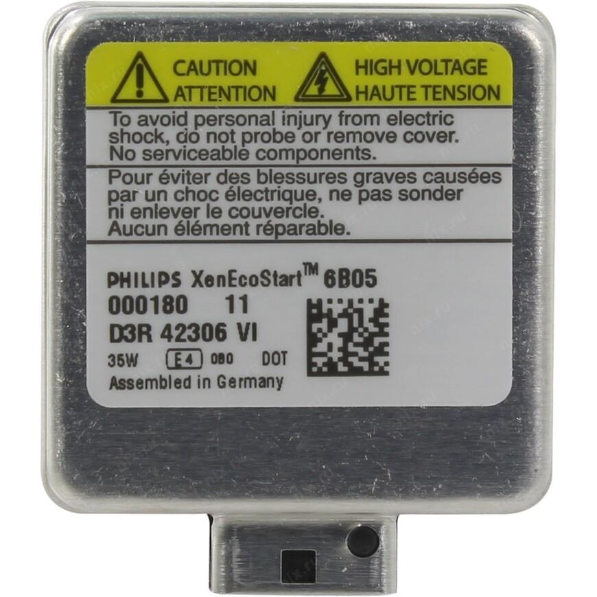 Лампа автомобильная Philips 42306vic1 - фото 6