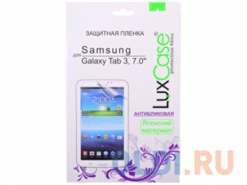 Защитная пленка LuxCase для Samsung  Galaxy Tab 3-7.0'' (Антибликовая)