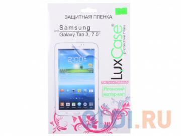 Защитная пленка LuxCase для Samsung  Galaxy Tab 3-7.0