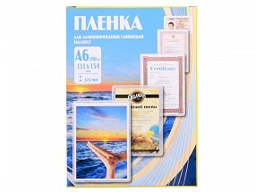 Фото «Пленка для ламинирования 111х154 (125 мик) 100 шт Office Kit (PLP111*154/125)» в Москве