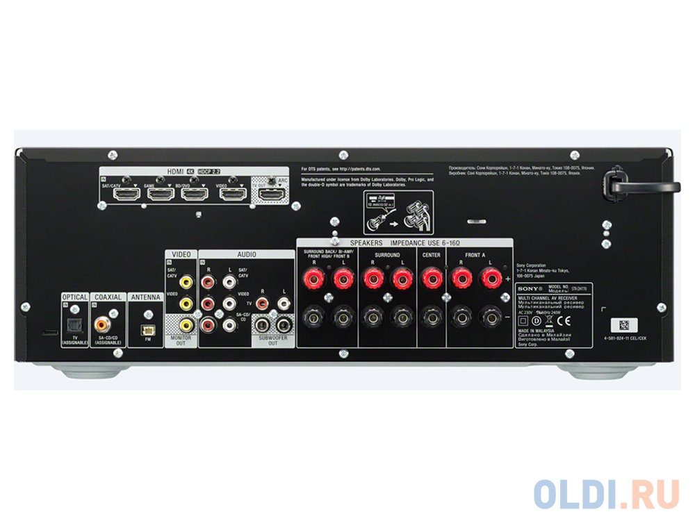 What do you need to hook up subs and amp