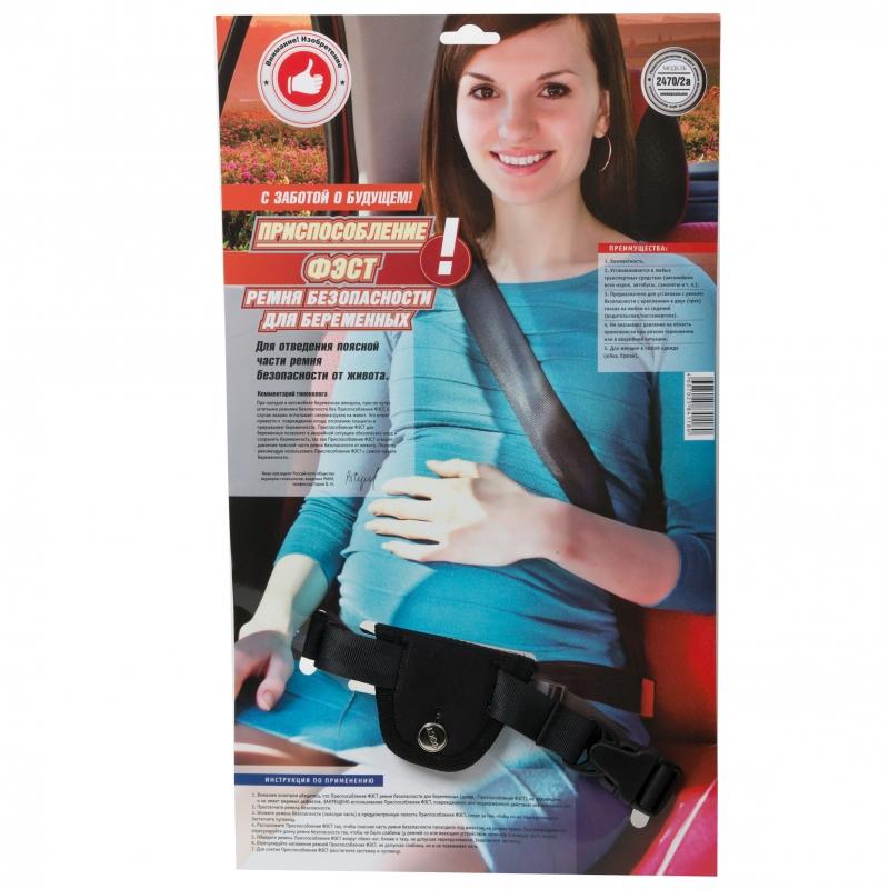 венгерские перчатки женские москва продажа